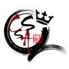 Queens_StudentUnion